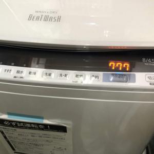洗濯機の困った解決依頼が増えています