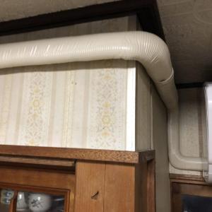 天井が低い部屋にどうやってエアコンを付けようか・・・