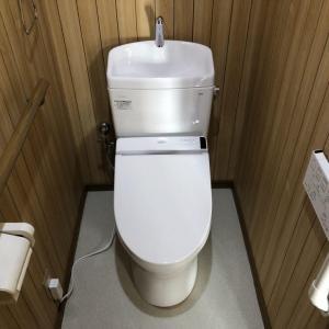トイレの困った解決~リモデルタイプの洋式トイレ取替