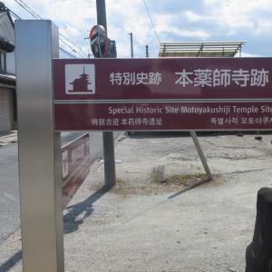 大和三山回遊コース〜その2
