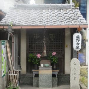 紀伊路(山中渓駅~海南駅)・その3