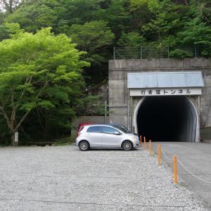 大峯奥駈道:弥山〜楊子の宿〜一の多和(1)
