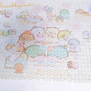 トイザらスでパズル購入!高校生の集中力!