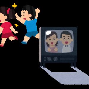 TVをみるメリット・デメリットを徹底検証!~TVの支配からの卒業~