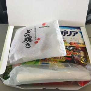 【中国国際航空機/内食レポ】中部から上海へ。中国系のキャリアはある意味みんな自由です!!笑
