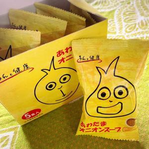 ブサかわがいい感じ♪こういうパッケージ、好き〜!!笑