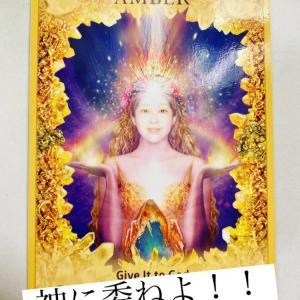 【9/28〜10/3】今週のラッキーメッセージ♡フラワーエッセンスカードリーディング♡