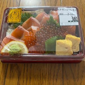 EZAKI STOREのイクラたっぷりサーモンお寿司