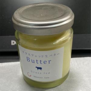 草だけで育った牛さんが、東北より、あなたに提供したい生バター。パネェ体験があなたを待つ!