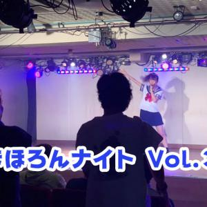 11月04日 まほろんナイト Vol.3