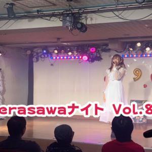 11月15日 Terasawaナイト Vol.86