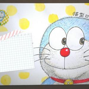 【絵封筒/Mail Art】ドラえもん、モフモフバージョンで