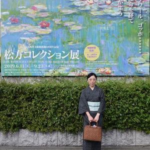 松方コレクション展へ