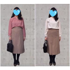 同じトップスでもスカートひとつで印象操作♡