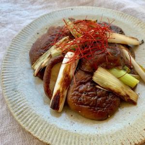 【きのこレシピ!】材料2つ!椎茸とネギの塩炒め