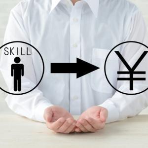 元採用担当者が考える、40代からの転職活動のポイント