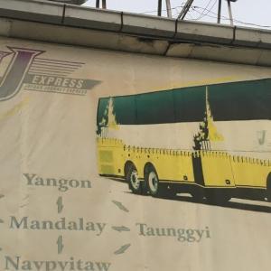 ASEAN旅行シリーズ15・バガン(ミャンマー)その1ミャンマー観光の華!