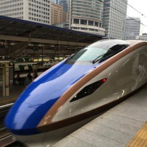 北陸新幹線東京-富山の運休。やばいです。