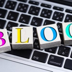 本命ブログよりサブの釣り専門ブログの方が人気。特化ブログの方がいいです