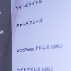 私がWordPressに移行しない3つの理由