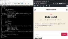 WordPressとMariaDBのコンテナでdocker-compose・稼働(覚え書き)