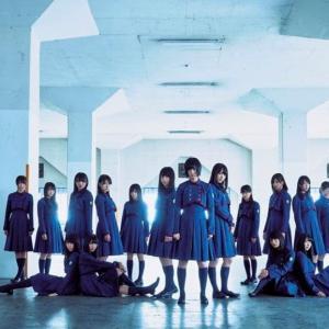 【アイドル】欅坂46が改名!新グループ名は「櫻坂46」に!