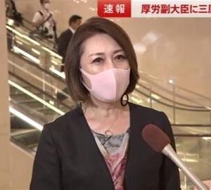 【政治】厚生労働副大臣に三原じゅん子氏が抜擢!
