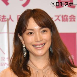 【芸能】蛯原友里が第2子妊娠を発表 現在5カ月、年内出産予定