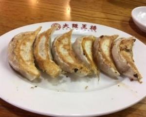 優待生活:[2882]大阪王将優待で中華ランチです。