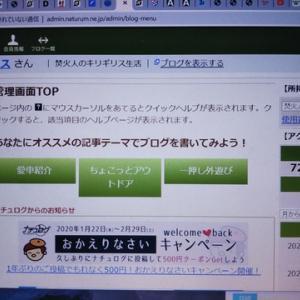 【御礼!10,000PV!】いつも訪問ありがとうございます