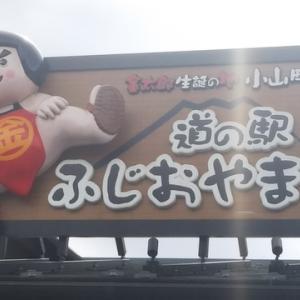 【カブで日本一周たすき旅】参加してきました