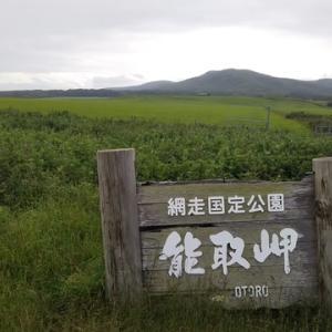 北海道キャンプツーリング7月の陣(その5)