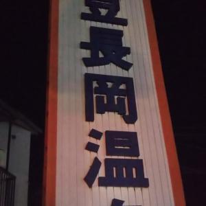 長岡の花火大会?