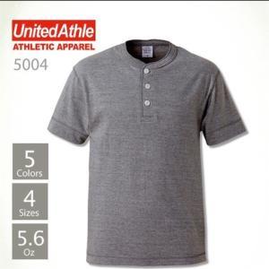 United Athle 5.6oz ヘンリーネックTシャツのホワイトを買った。[無地Tに飽きたらオススメ。]