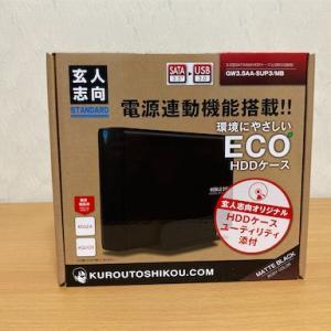 玄人志向HDDケースを買った。[TV録画用のBUFFALOハードディスクが故障。]
