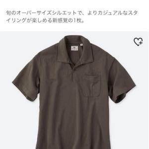 Engineered Garments×UNIQLOのオーバーサイズポロシャツはオッサンでもイケるアイテム。