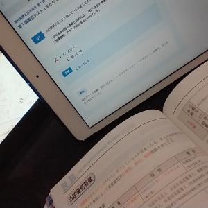 孤独な勉強の対策