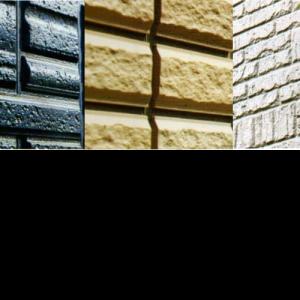 セキスイハイムの外壁の種類と選び方【性能・価格・特徴】