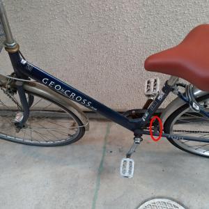 県外へ引っ越したのに自転車の防犯登録を解除し忘れていた・登録抹消までの記録
