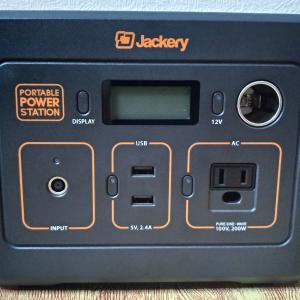 ジャクリ 大容量ポータブル電源400を試す110000mAh/400Wh