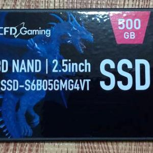 CFDのゲーミングSSD CSSD-S6B05GMG4VTをレビュー