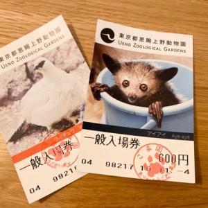 上野動物園に前売り入場券てあるの?