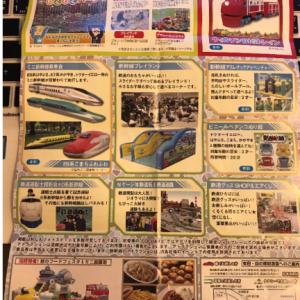 鉄道ひろば 2019 ㏌有田 行ってみた方の感想