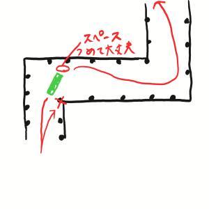 大型バイク教習◆第二段階◆クランク開眼!