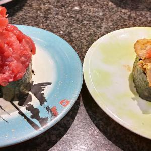 沼津の回転寿司「まる石」でマグロその他を堪能