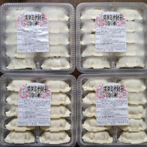 丸上食品のスタミナ餃子は楽天市場でたっぷり買える!