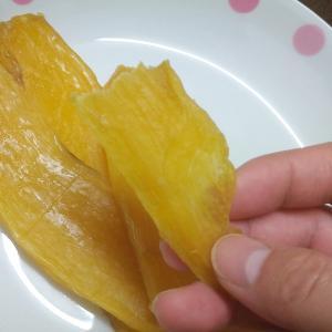 タマちゃんショップの紅はるかを使った干し芋は無添加で素朴な味
