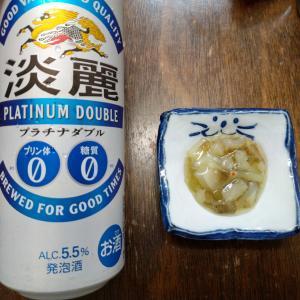 アクアフーズのたこわさび1kg・冷凍保存で長持ち便利!アレンジ料理にも!