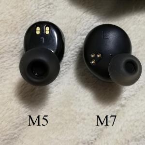 【ワイヤレスイヤホンレビュー】MPOW M7が届いたのでMPOW M5と比較してみた!