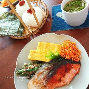 *秋鮭の和朝食*~おうち朝ごはん~